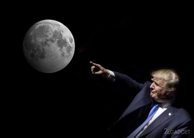 Новая космическая политика Трампа