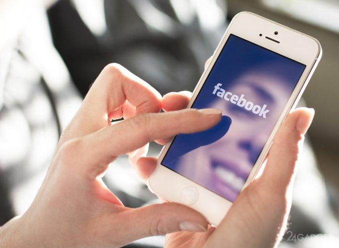 В фейсбук будет возможность утаивать посты друзей вновостной ленте