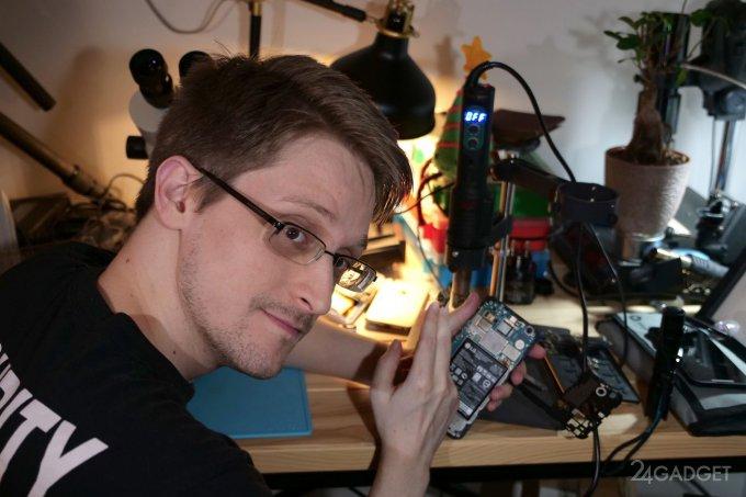 Мобильное приложение от Сноудена сообщит о слежке (2 фото)