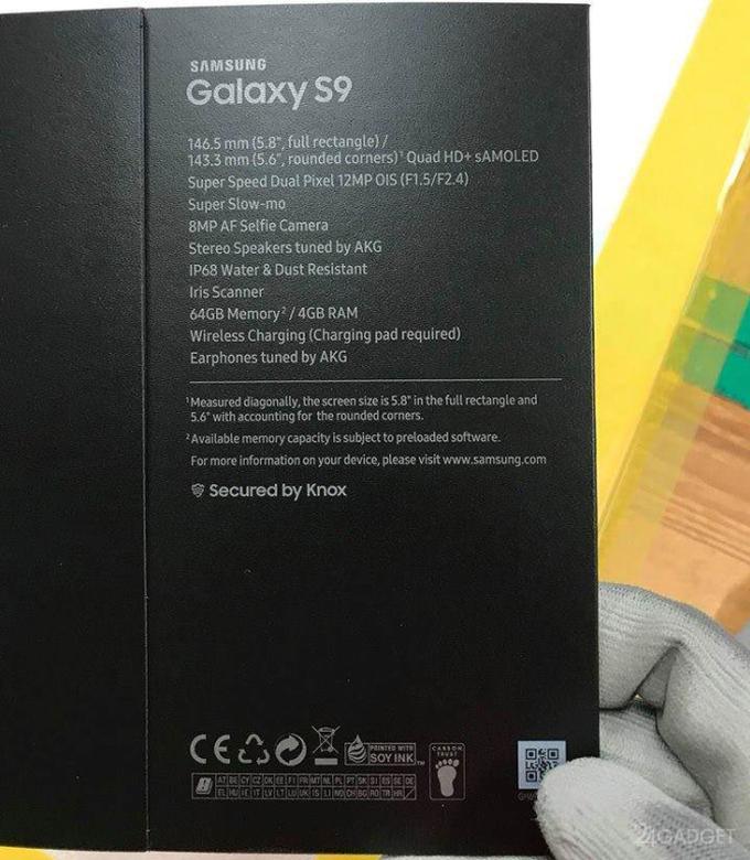Снимок коробки Samsung Galaxy S9 раскрыл спецификации смартфона