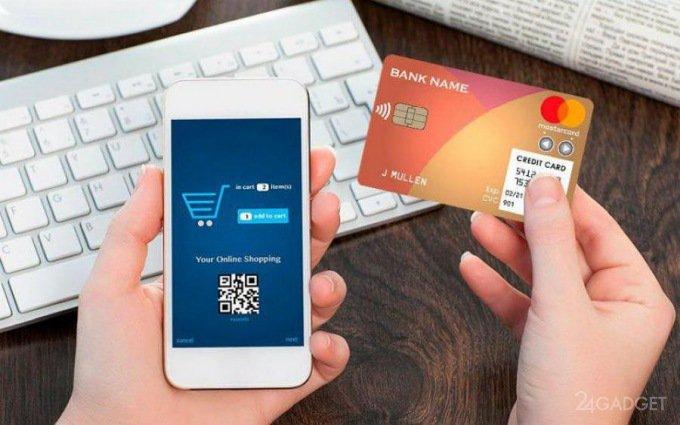 Мультикарта объединит в себе счета разных банков (3 фото + видео)