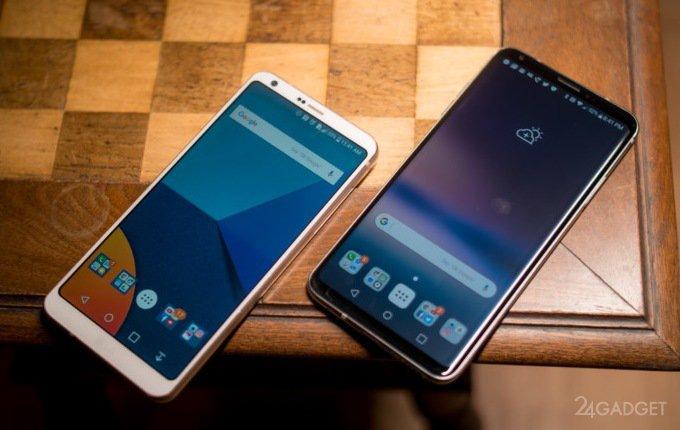 LG изменяет стратегию по выпуску флагманских смартфонов