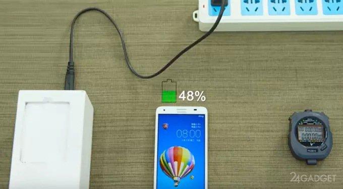 Сверхбыстрый зарядный гаджет от Huawei — 48% заряда за 5 минут (видео)