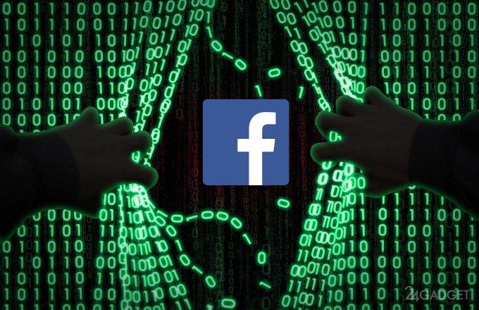 Facebook ввёл новую единицу измерения времени