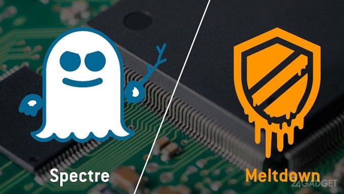 Intel не советует устанавливать патчи для защиты от Spectre и Meltdown