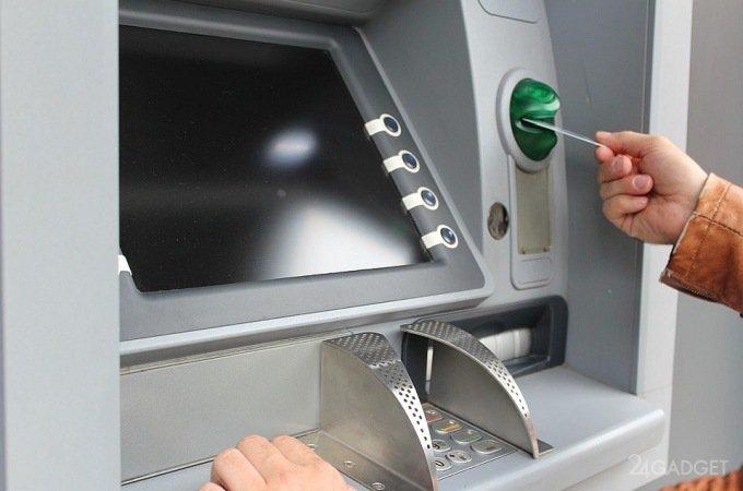 Правоохранители опасаются появления фальшивых банкоматов к ЧМ по футболу