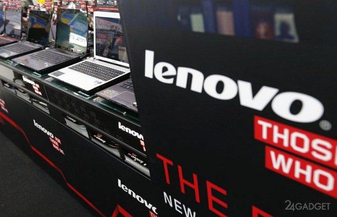 В ноутбуках Lenovo найдена уязвимость в ПО сканера отпечатков