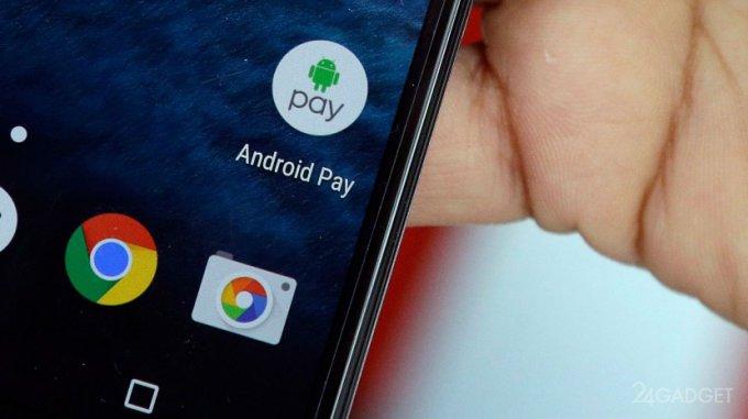 Google отказывается от платежного сервиса Android Pay (3 фото)