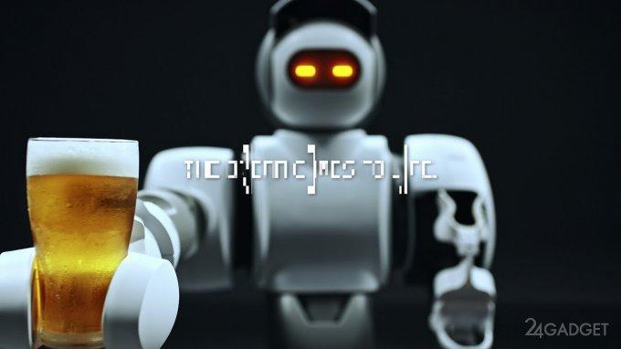 Домашний робот-помощник моет полы, пылесосит и приносит пиво (4 фото + 2 видео)