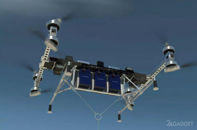 Boeing показал дрон с грузоподъёмностью свыше 200 кг