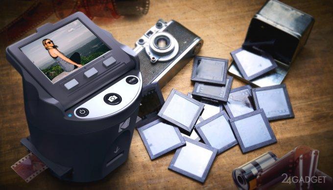 Бюджетный сканер Kodak Scanza для фотоплёнки (8 фото)