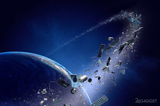 Китайцы решили избавиться от космического мусора лазерами (3 фото + видео)