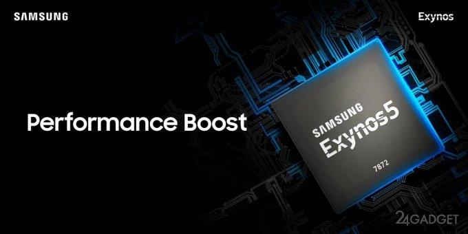 Samsung Exynos 7872 — процессор для смартфонов среднего уровня