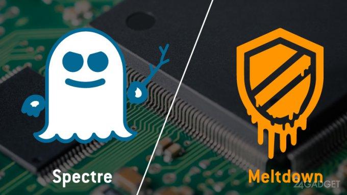 Патчи Intel приводят к перезагрузке ПК даже с современными чипами