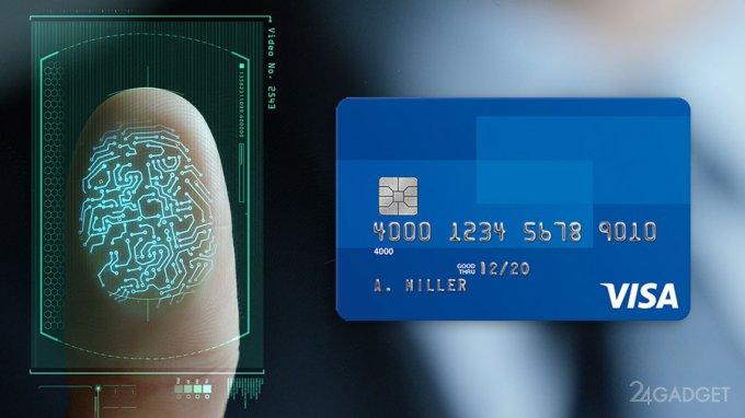 Банковские карты ждёт радикальное обновление (3 фото)