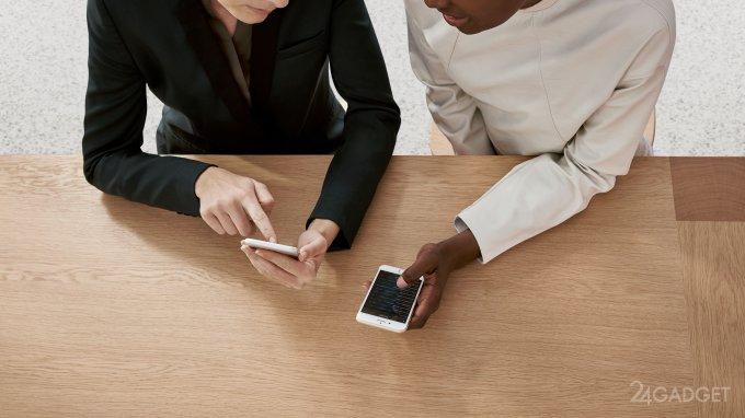 В iPhone появится функция, отключающая искусственное снижение производительности