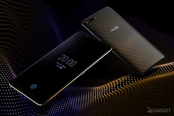 Официально представлен Vivo X20 Plus UD со сканером отпечатков в экране