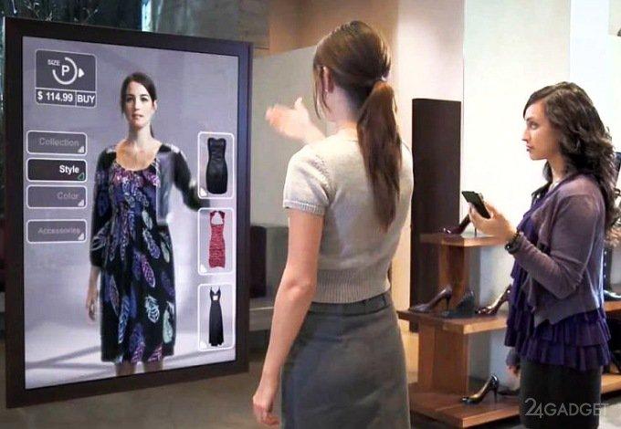 AR-зеркало от Amazon подберёт пользователю одежду из его гардероба (2 фото + 2 видео)