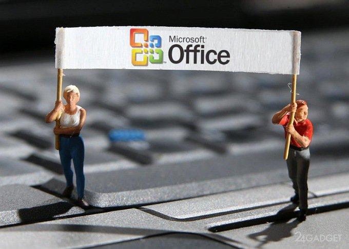 Microsoft Office 2019 предназначен только для Windows 10