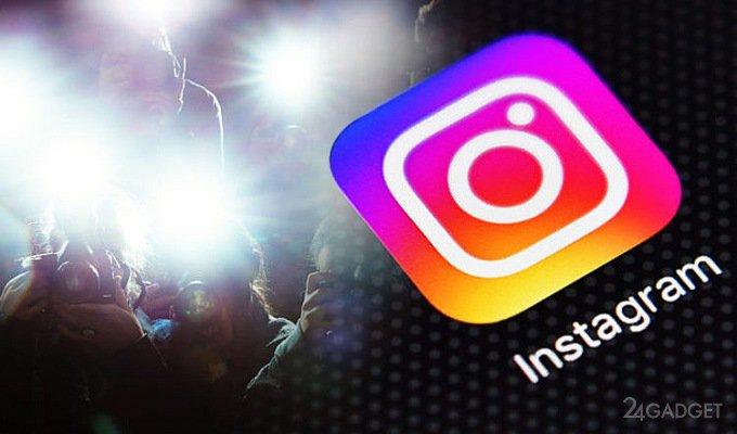Пользователи Instagram узнают о скриншотах своих публикаций