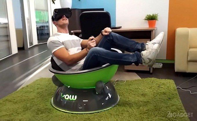 Кресло-симулятор для полного погружения в VR-реальность