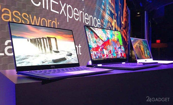 Dell пока не верит в перспективность ARM-версий Windows 10