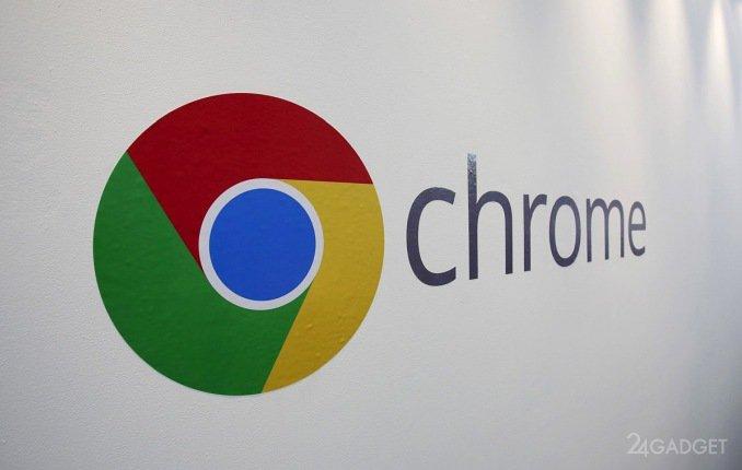 Chrome начал блокировать назойливую рекламу