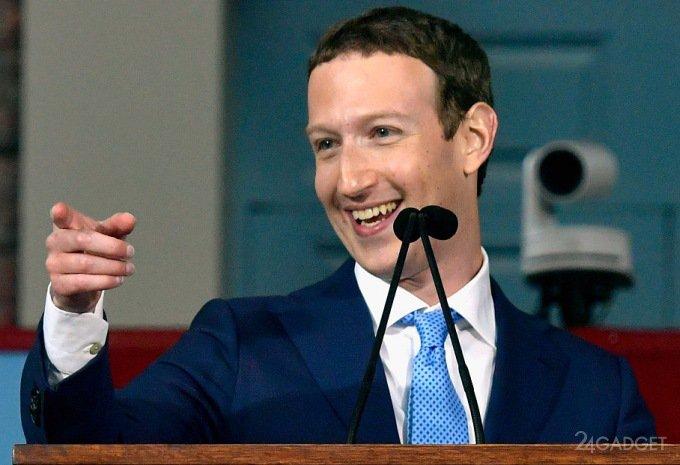 Facebook ужесточит контроль зарекламой из-заРФ