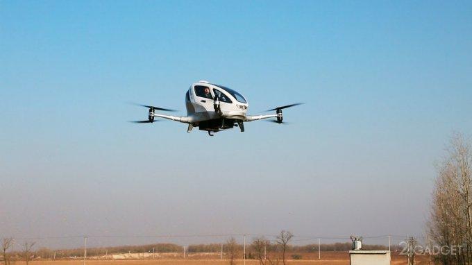 Беспилотный дрон-такси Ehang 184 совершил полёт с человеком на борту