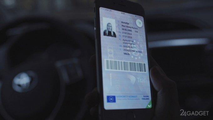 В Финляндии тестируют водительские права, размещённые в смартфоне