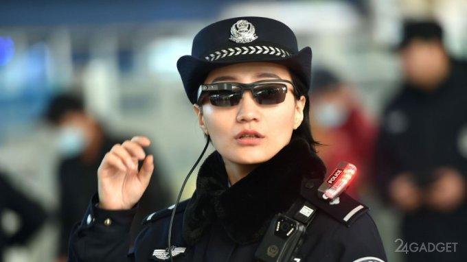 В Китае полиция идентифицирует преступников с помощью смарт-очков