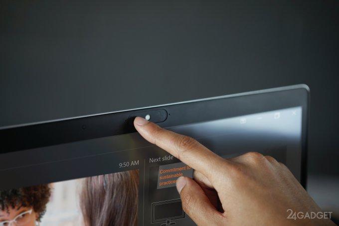 HP представила ноутбуки для параноиков