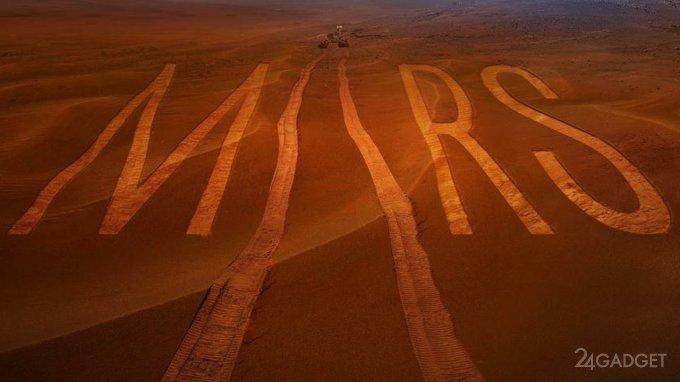 Поверхность Марса ядовита и непригодна для биологической жизни?