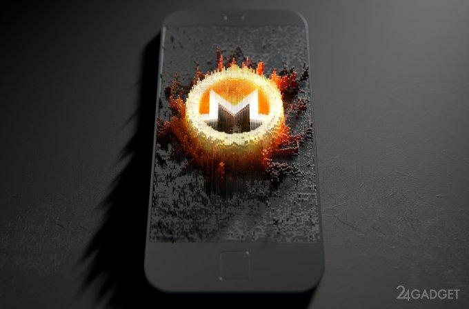 По всему миру смартфоны тайком от владельцев майнят криптовалюту