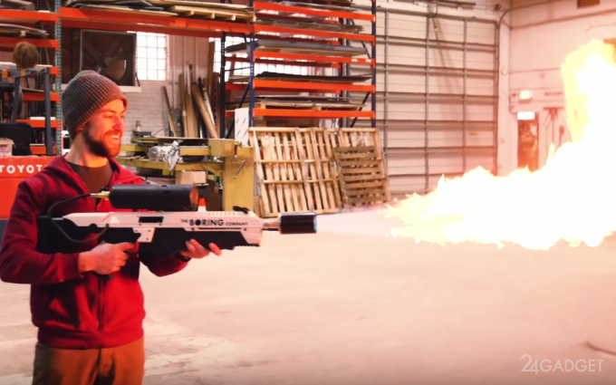 Собираем реплику огнемета Илона Маска своими руками (видео)