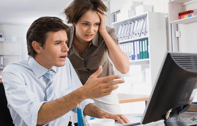 Хакеры воруют данные с ПК с помощью файла Microsoft Word