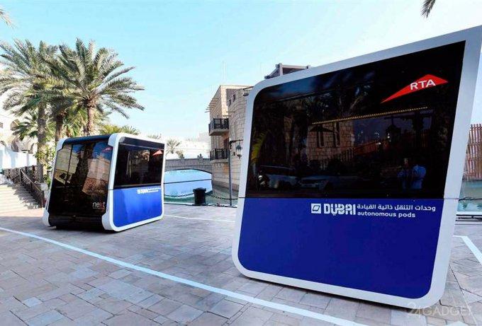 Парк общественного транспорта Дубая пополнят беспилотными капсулами