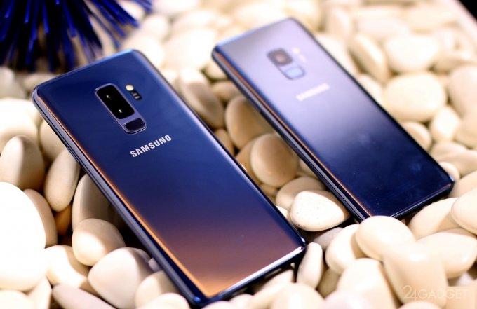 Samsung Galaxy S9 и S9+: прошлогодний дизайн и переосмысленная камера