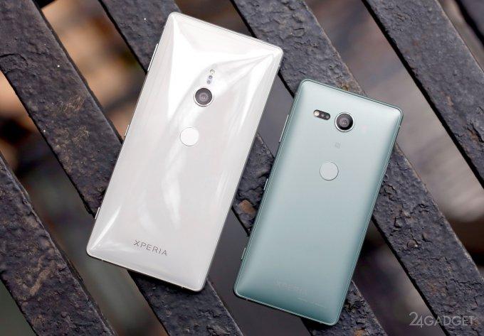 Sony Xperia XZ2 и XZ2 Compact: новый дизайн и компактность (17 фото)
