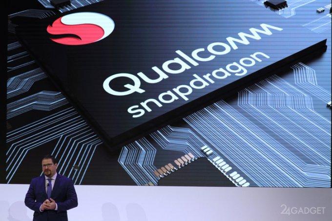Чипы Qualcomm Snapdragon 700 для телефонов сделаютИИ доступнее