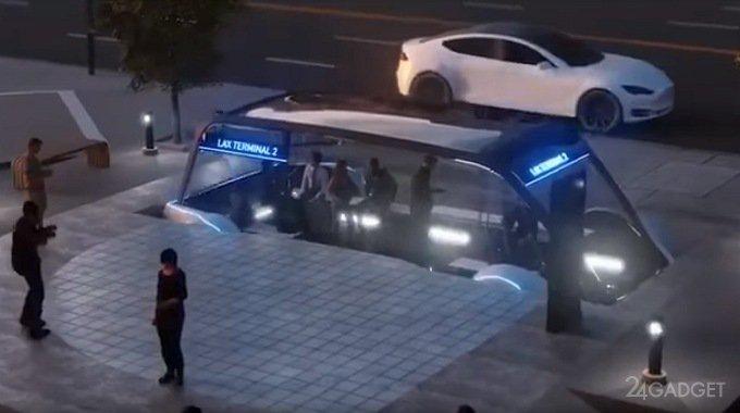 Илон Маск заново изобретает метро (видео)