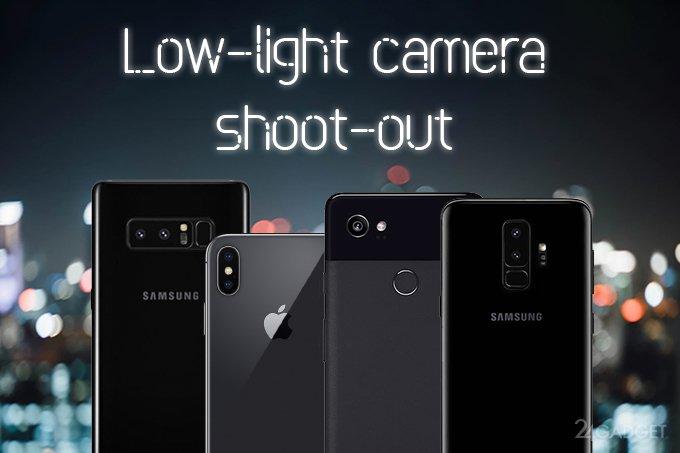 Сравниваем фото ночной съёмки Galaxy S9 Plus и его конкурентов (25 фото)