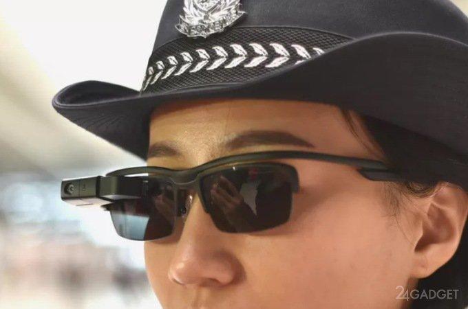 Полиция Китая расширяет область применения «умных очков»