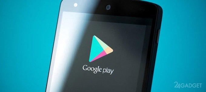 Google ужесточает политику по отношению к несертифицированным смартфонам (3 фото)