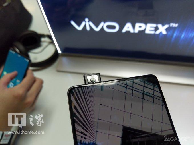 Концептуальный Vivo Apex с камерой-перископом и встроенным сканером отпечатков появится в продаже (6 фото)