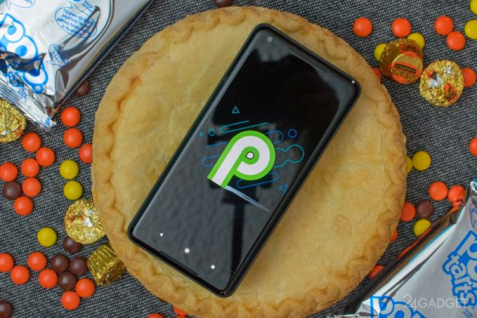 Новшество из ОС Android P стало доступно на любом Android-смартфоне (4 фото)