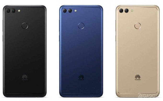 Huawei Y9: доступный смартфон с 4 камерами и Android 8.0 Oreo