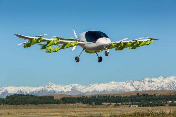 Kitty Hawk запустила в небо Новой Зеландии аэротакси Cora (8 фото + видео)