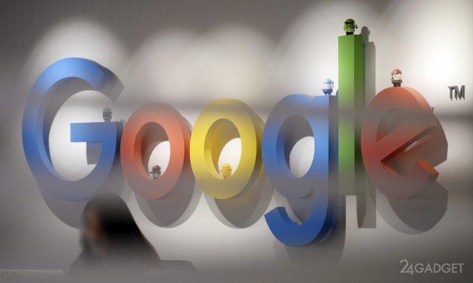 Google запретит рекламу криптовалют (2 фото)