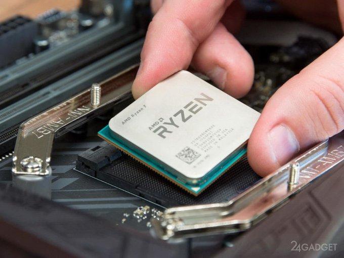 Уязвимость чипов Ryzen позволит хакерам удаленно атаковать ПК